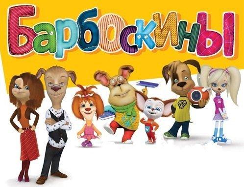 ва банк корейский сериал смотреть на русском языке